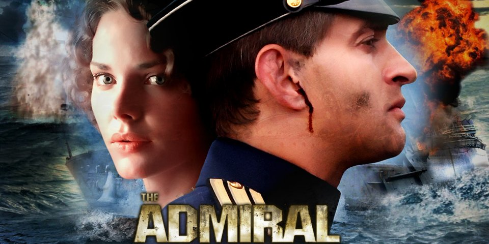 2008-admiral
