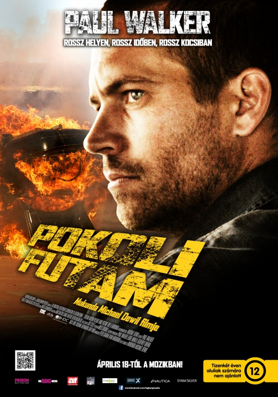 Pokoli futam (Vehicle 19) 2013)
