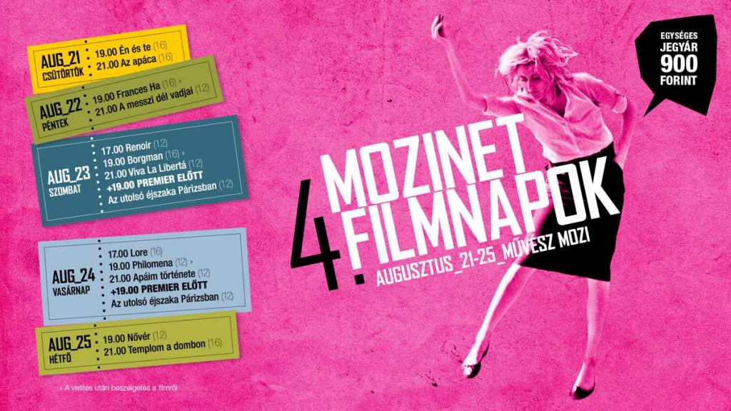 1mozinet2014