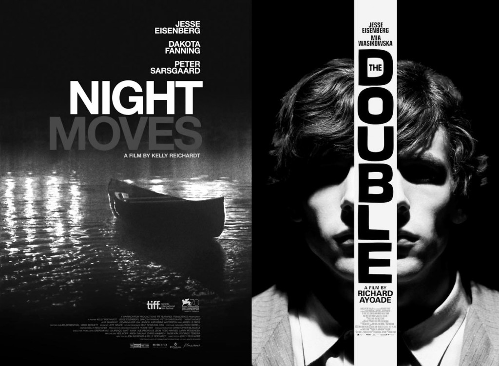 2014-09-night-moves-the-double-01