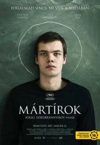 martirok_16e_b1