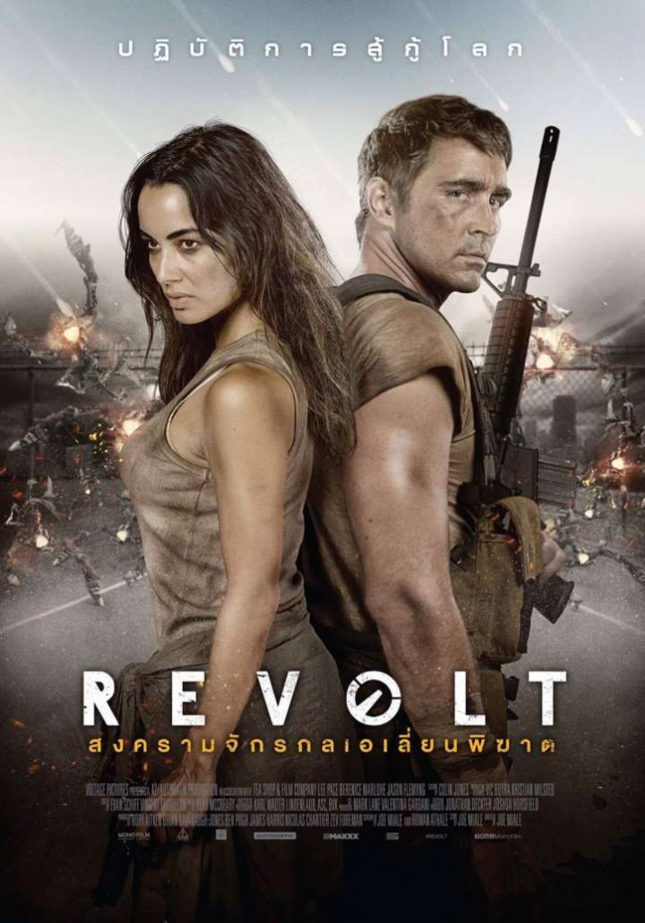 revoltposter